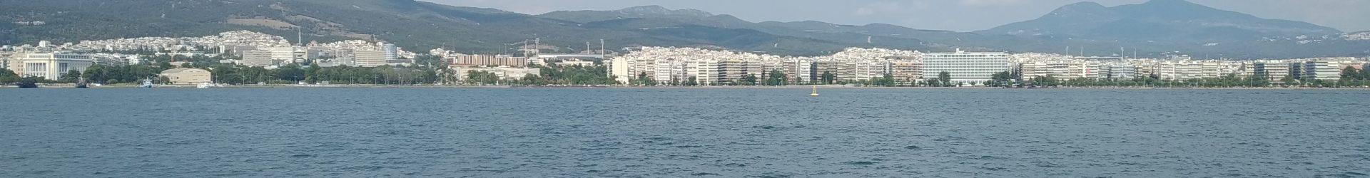 Thessaloniki Trip