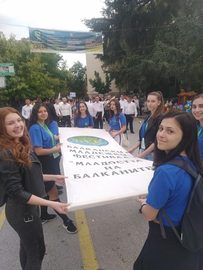 Volunteers of Sandanski